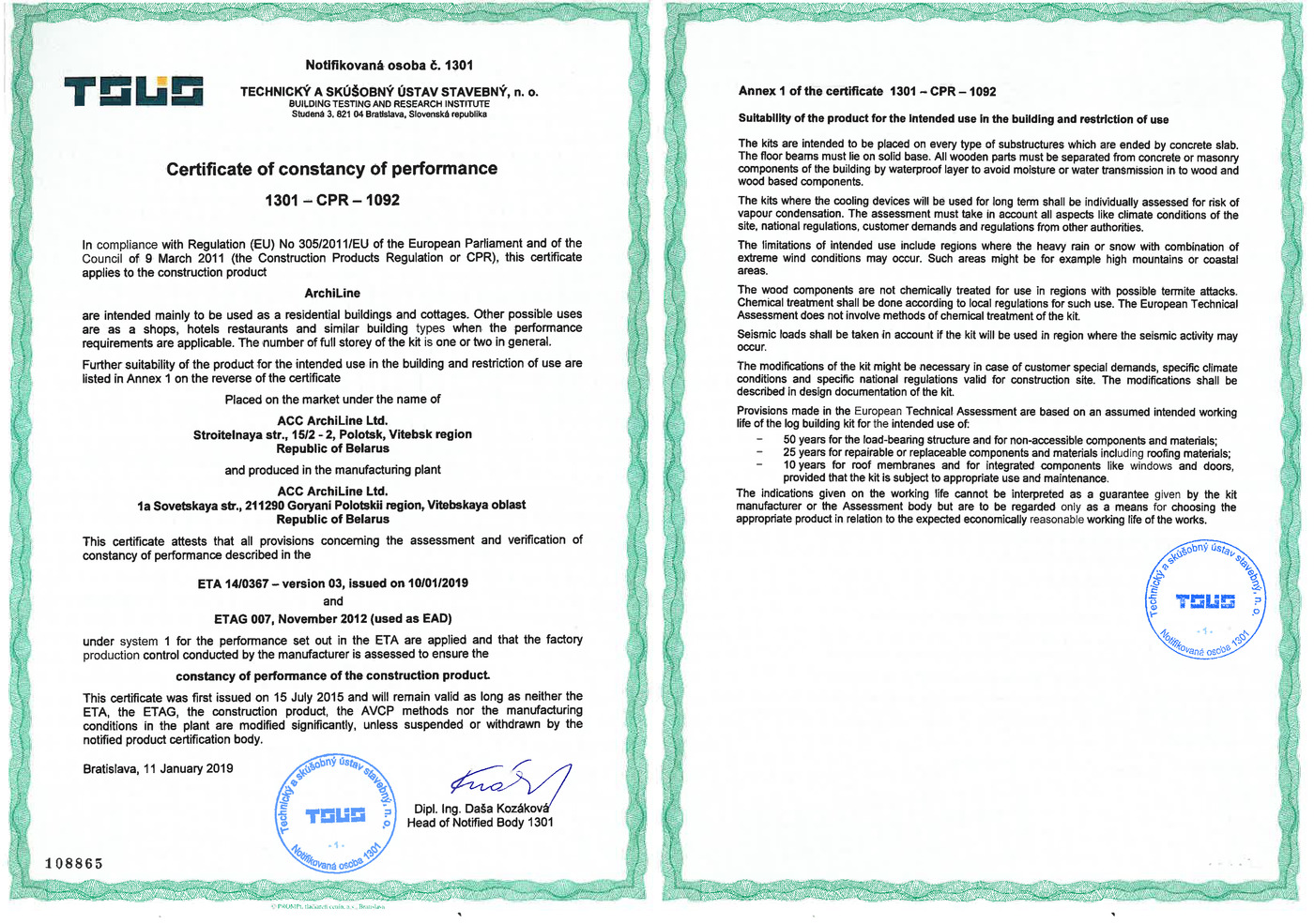 Сertificate of constancy of performance  ArchiLine Wooden Houses