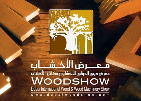 Wooden houses exhibitions - Dubai WoodShow 2019 - Dubai International Wood and Wood Machinery Show from 12 to 14 March, 2019